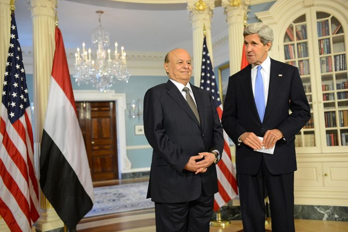 Hadi and John Kerry