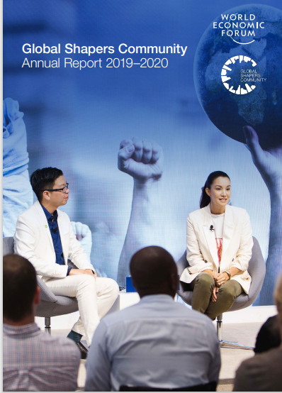 GS annual report cover