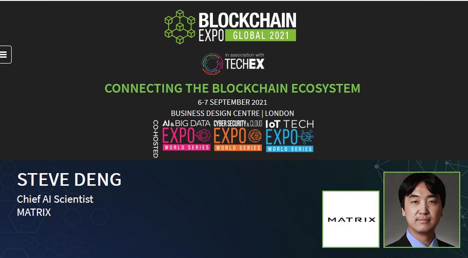 gs Steve Deng blockchain